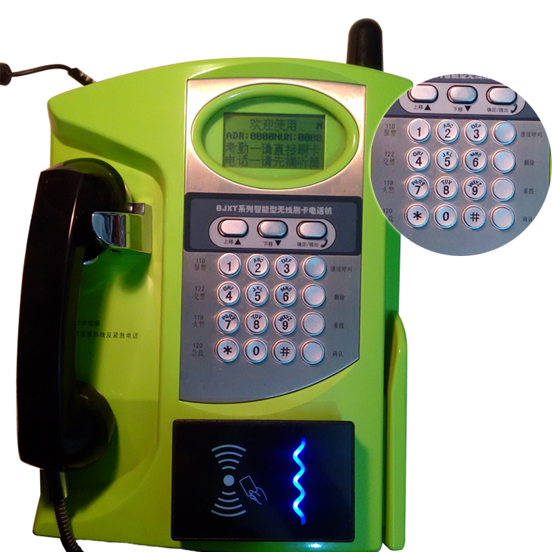 无线刷卡电话机